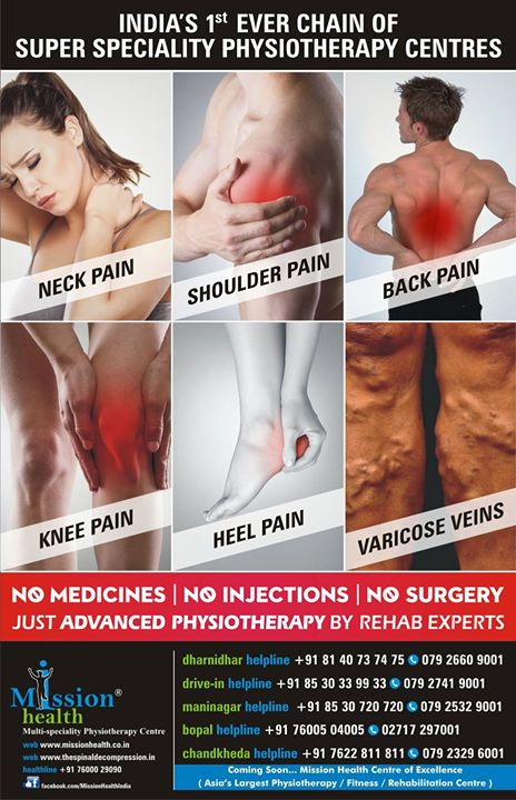 #MissionHealth #SuperSpecialityPhysiotherapy #SpecialisedFitnessFor9To90Years #ShoulderClinic #KneeClinic #SpineClinic #VeinClinic  #ComingSoonCentreOfExcellence #AdvancedPhysioFitnessRehabCentreofAsia #MovementIsLife