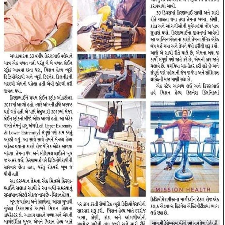 Itz a story of sheer Grit & Determination by Mr. Kiran Valecha & our team of Physiotherapists @ Mission Health Ability Clinic...Even after 2 episodes of Stroke, he bounced back to normal by constant & never ending efforts...